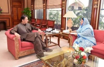 وزیراعظم سے ڈاکٹر یاسمین راشد کی ملاقات