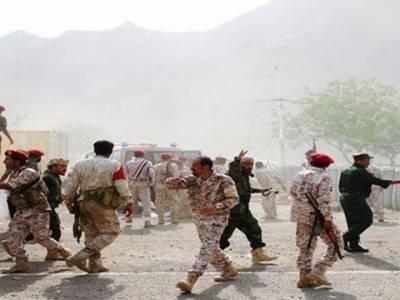 عدن،حوثی باغیوں کے 2حملوں میں 36افراد ہلاک