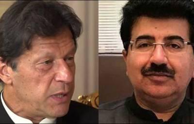 وزیر اعظم عمران خان سے چیئرمین سینیٹ صادق سنجرانی کی ملاقات, وزیراعظم عمران خان نے صادق سنجرانی کو تحریک عدم اعتماد ناکام ہونے پرمبارکباد دی