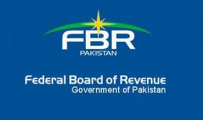 ایف بی آر نے انکم ٹیکس گوشوارے جمع کرانے کی تاریخ میں اگلے جمعہ تک توسیع کردی