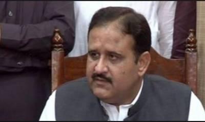 اپوزیشن جماعتوں کی منفی سیاست دفن ہو چکی ہے:وزیراعلیٰ پنجاب