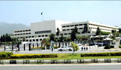 کشمیر کی صورتحال پر پارلیمنٹ کا مشترکہ اجلاس بلائے جانے کا امکان
