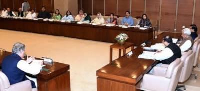 کشمیر کے بارے میں پارلیمانی کمیٹی کا اجلاس آج ہوگا