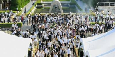 جاپان کے شہر ہیروشیما پر ایٹم بم حملے کی 74 ویں برسی آج منائی جارہی ہے