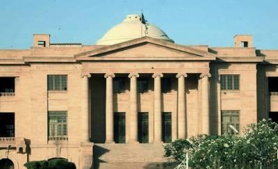 غیر قانونی الاٹمنٹ کیس:عدالت نے ملزمان کی درخواستوں کو سماعت کیلئے یکجا کر دیا