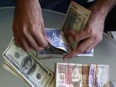 انٹربینک میں ڈالر 25پیسے سستا، 158.25 سے کم ہوکر 158 روپے کا ہوگیا