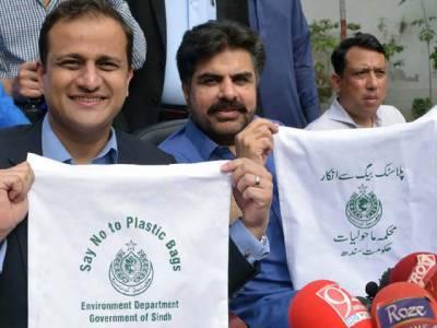 سندھ حکومت نے صوبے میں پلاسٹک اور پولی تھین بیگز کے استعمال پرپابندی عائد کردی
