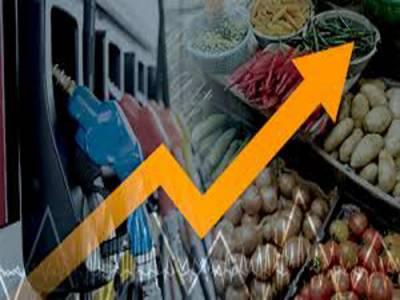 مہنگائی میں 17.76 فیصد اضافہ، 25 چیزیں مہنگی اور 3 سستی