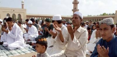 ملک بھرمیں عیدالاضحیٰ مذہبی عقیدت واحترم کے ساتھ منائی جا رہی ہے ،آزادیِ کشمیر کیلئےخصوصی دعائیں