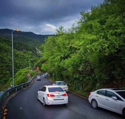 اسلام آباد میں بارش کا امکان،دفعہ 144 نافذ