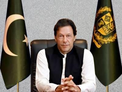 پاکستان کے73 یوم آزادی کے موقع پر عمران خان کا جموں و کشمیر میں خصوصی اجلاس