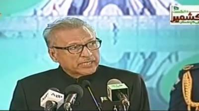 صدر عارف علوی کی 116 شخصیات کو پاکستان کے سول ایوارڈ دینے کی منظوری