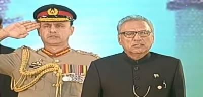 کشمیری اور پاکستانی ایک دوسرے کے ساتھ ہیں:عارف علوی