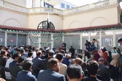 فرانس میں مقیم پاکستانی کمیونٹی نے یوم آزادی پاکستان مقبوضہ جموں وکشمیر کے ساتھ اظہاریکجہتی کے ساتھ منایا