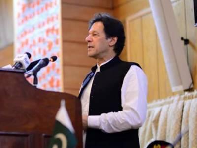 مودی ہم تیار ہیں، اینٹ کا جواب پتھر سے دیں گے،آخر تک جائیں گے ، اب میں دنیا میں کشمیر کا سفیر بنوں گا: وزیراعظم عمران خان
