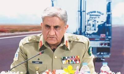 پاکستان ہمیشہ کشمیریوں کے ساتھ کھڑا ہے اور کشمیر پر کبھی کوئی سمجھوتا نہیں ہوسکتا: آرمی چیف