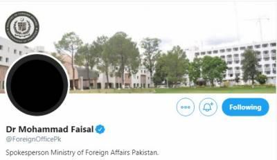 ترجمان دفتر خارجہ ڈاکٹر محمد فیصل نےاپنے ٹوئٹراکاؤنٹ کی ڈسپلےپکچرسیاہ کردی