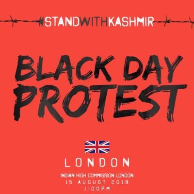 لندن: بھارتی ہائی کمیشن کے سامنے آج احتجاجی مظاہرہ کیا جائے گا: زلفی بخاری