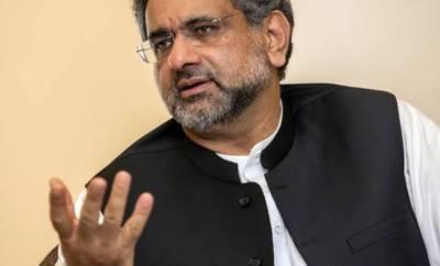 ایل این جی کیس:شاہد خاقان عباسی کے جسمانی ریمانڈ میں14 روز کی توسیع