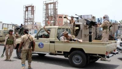 عدن سے انخلاء تک علیحدگی پسندوں سے کوئی بات چیت نہیں کی جائے گی:یمن