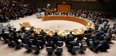 کل سلامتی کونسل کا اجلاس،جموں وکشمیر کی صورتحال پرغور