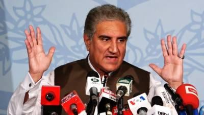 سلامتی کونسل اجلاس بلانے کی بڑی سفارتی کامیابی پر بھارت پریشان ہے:شاہ محمود قریشی