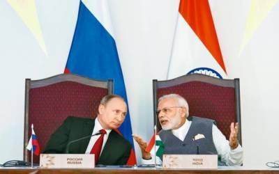 مقبوضہ کشمیر کے مسئلے پر روس نے بھارت کی امیدوں پر پانی پھیر دیا