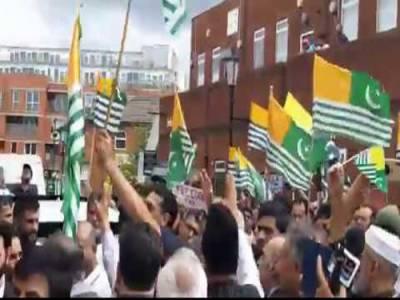 بھارت کے خلاف لندن میں تاریخ کا سب سے بڑا احتجاج