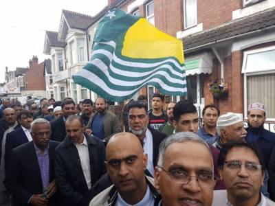 کوونٹری کی پاکستانی و کشمیری کمیونٹی بھی لندن مظاہرہ اور برمنگھم بھارتی سفارت خانہ کے سامنے بھارت کا یوم سیاہ منانے کے لیے پیش پیش رہی