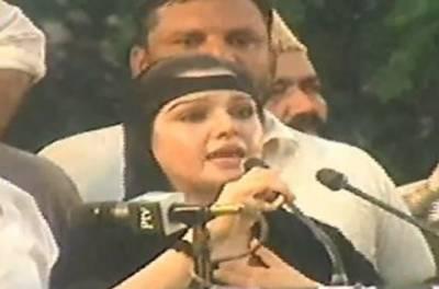 پاکستان اور کشمیریوں کا رشتہ خون کا نہیں روح کا رشتہ ہے، اس وقت کشمیری مشکل میں ہیں ,بھارت نے ظلم و بربریت کی انتہا کردی ہے:مشعال ملک