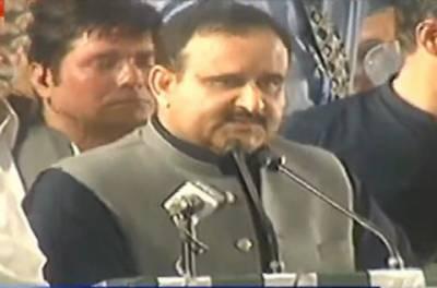 پاکستان کشمیریوں کے ساتھ تھا، کشمیریوں کے ساتھ ہے اورکشمیریوں کے ساتھ رہے گا، آئندہ یوم آزادی کشمیری ہمارے ساتھ منائیں گے : وزیر اعلی پنجاب عثمان بزدار