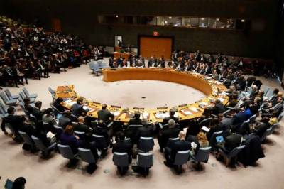 مسئلہ کشمیر پر سیکیورٹی کونسل کا ہنگامی اجلاس آج ہوگا