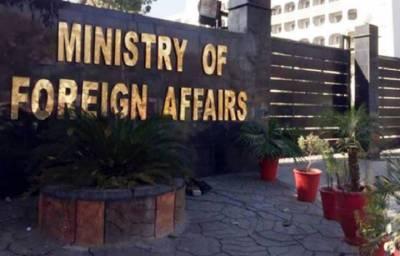 بھارتی ڈپٹی ہائی کمشنر دفتر خارجہ طلب، ایل او سی کی خلاف ورزیوں پر شدید احتجاج