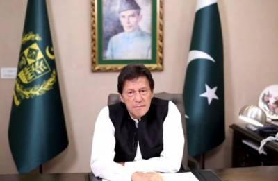 فاشسٹ مودی جان لےجب قوم متحد ہو تو اسے کوئی نہیں روک سکتا:وزیر اعظم عمران خان
