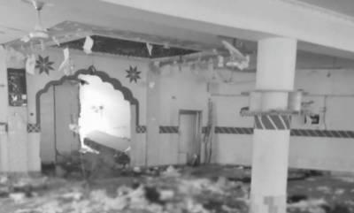 کوئٹہ:مسجد میں دھماکے کا مقدمہ درج
