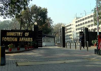 حکومت پاکستان کا وزارت خارجہ اور اہم سفارت خانوں میں کشمیر ڈیسک قائم کرنے کا فیصلہ