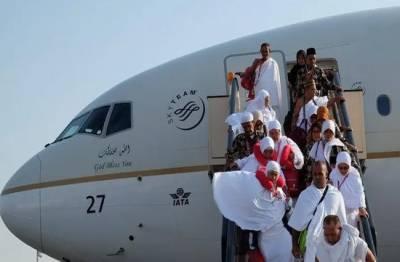 حج ادائیگی کے بعد حجاج کرام کی وطن واپسی،پرتپاک استقبال