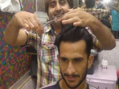 فاسٹ بولر حسن علی زندگی کی اہم اننگز کھیلنے کے لیے تیاریوں میں مصروف ،شادی کے لیے نیا ہیر اسٹائل اور فیشل بھی کروالیا