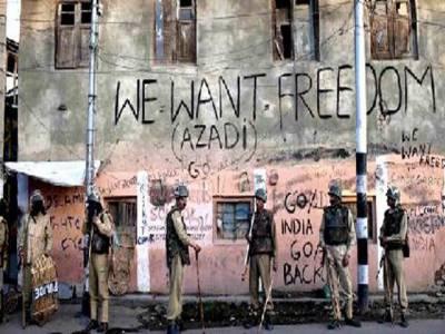 مقبوضہ کشمیر میں 4 ہزار شہریوں کو گرفتار کیا جا چکا ہے، وادی کی جیلوں جگہ کا فقدان ہونے کی وجہ سے شہریوں کووادی سے باہر لے جا کر قید کیا گیا:بھارتی مجسٹریٹ