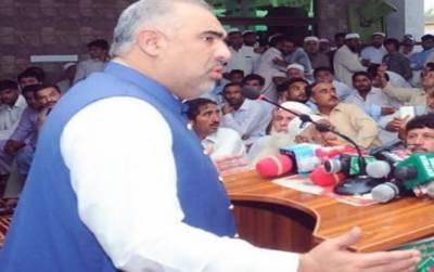 پاکستان کشمیریوں کے ساتھ ہمیشہ کھڑا رہے گا : اسدقیصر