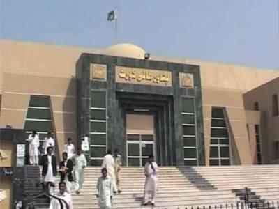 پشاور ہائی کورٹ میں 4 نئے ایڈیشنل ججز نے حلف اٹھالیا
