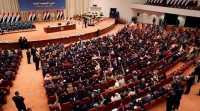 عراق، حکومت میں پائی جانے والی کرپشن پر سیاسی حلقوں کا سخت ردعمل