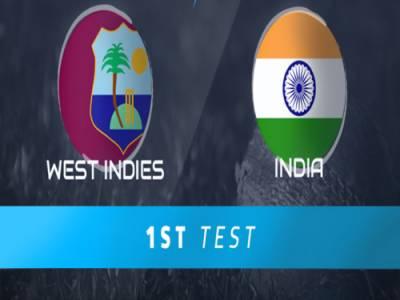 ویسٹ انڈیز اور بھارت کے درمیان دو ٹیسٹ میچوں کی سیریز کا پہلا ٹیسٹ 22اگست سے شروع ہوگا