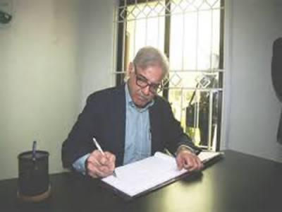 شہباز شریف کا چینی صدر کو خط، کشمیر پر حمایت کرنے پر شکریہ ادا کیا