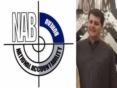 جعلی اکاؤنٹس کیس میں بڑی پیشرفت: دبئی کا شہری ناصر عبداللہ لوتھا وعدہ معاف گواہ بن گیا