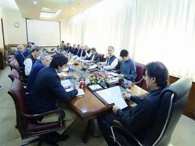 وزیراعظم کی زیر صدارت سی پیک کے تحت منصوبوں پر پیش رفت پر اجلاس، سی پیک منصوبوں کی مقررہ ٹائم فریم میں تکمیل حکومت کی اولین ترجیح ہے:عمران خان