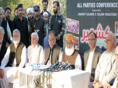 اپوزیشن اے پی سی:حکومت مخالف تحریک کیلئے رہبر کمیٹی چارٹر آف ڈیمانڈ تیار کرے29 اگست کو دوبارہ اے پی سی بلانے کا بھی اعلان