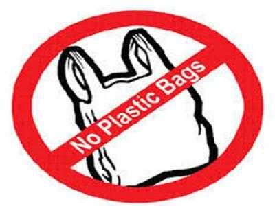 اسلام آباد:خصوصی ٹیموں کے مختلف علاقوں میں چھاپے, پلاسٹک بیگ قبضے میں لے لئے