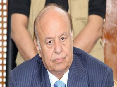 یمنی صدر کا ایران کے مقابلے سے توجہ ہٹانے کی ہرکوشش ناکام بنانے کا مطالبہ