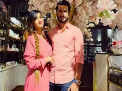 کرکٹر حسن علی کااپنے نکاح سے ایک دن پہلے اپنی ہونےوالی دلہن کےساتھ فوٹو شوٹ منظر عام پر آ گیا